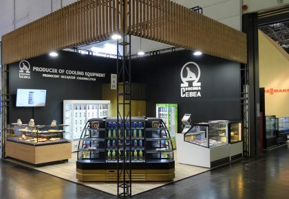 CEBEA at EUROSHOP 2020 in Düsseldorf